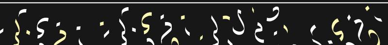 Confetti border (yellow and white confetti on black strip)